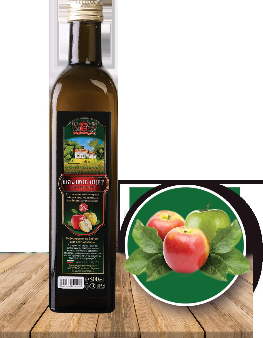 Ябълков оцет 5% натурален