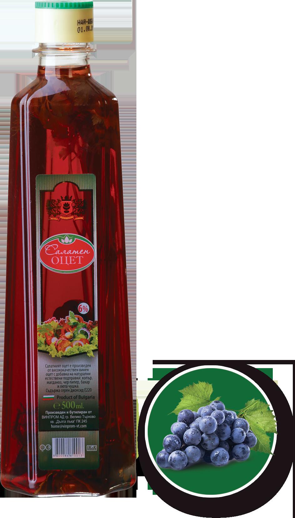 салатен оцет, салатен оцет 6%, салатен оцет от винпром ад велико търново, оцет за салата