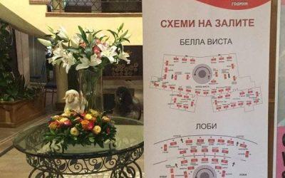 """""""Винпром АД"""" гр. Велико Търново с първо участие във форума Храни и напитки за туризма в Банско"""