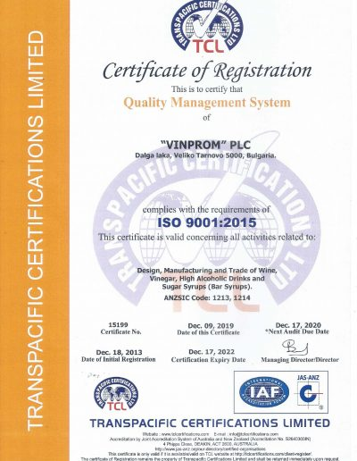 Certificate of Registration Quality Management System - Vinprom AD Veliko Turnovo