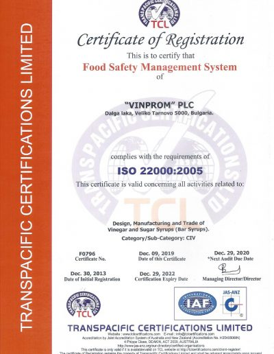 Certificate of Registration - Vinprom AD Veliko Turnovo