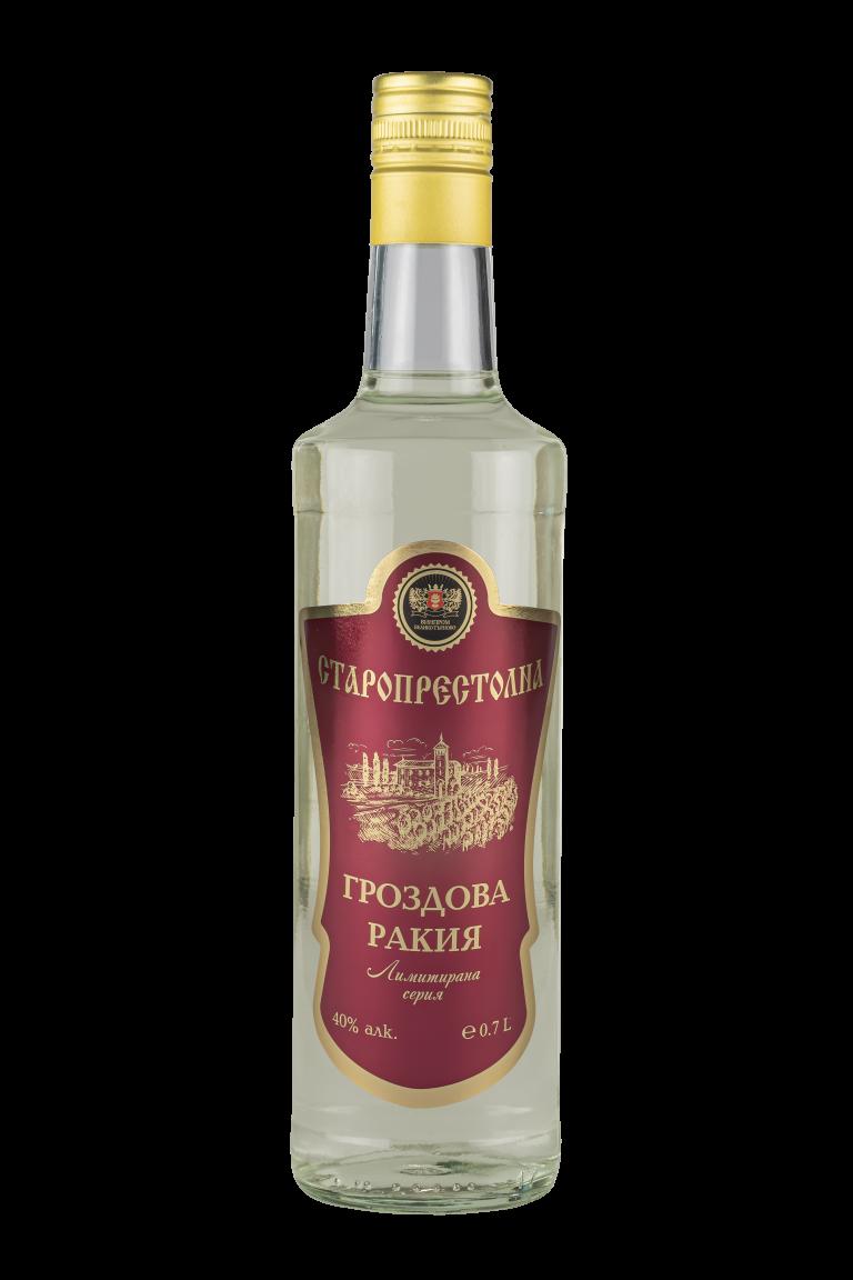ракия старопрестолна, българска ракия, ракия от винпром ад велико търново, ракия
