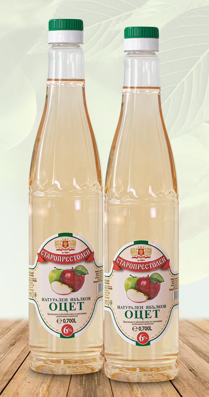 ябълков оцет, ябълков оцет 6%, ябълков оцет от винпром ад велико търново
